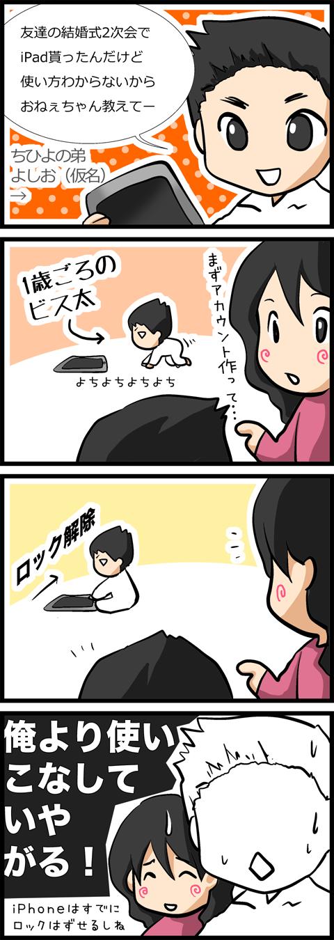 018_デジタルネイティブ世代